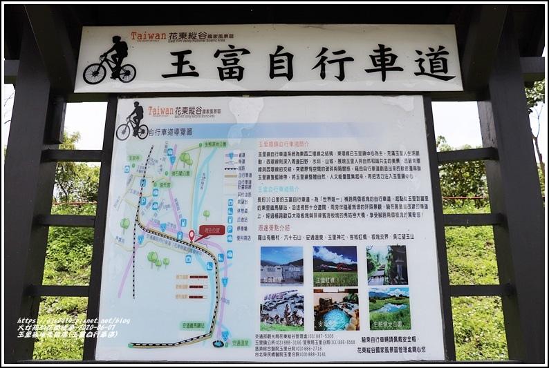 玉里板塊交接處(玉富自行車道)-2020-06-31.jpg
