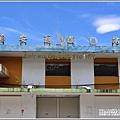 安通鐵口站(玉富自行車道)-2020-06-01.jpg