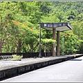 安通鐵口站(玉富自行車道)-2020-06-13.jpg