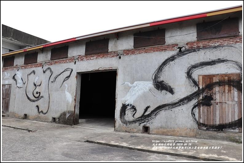 漂鳥197-2020年大地藝術季(池上農會超市後方舊穀倉)-2020-06-02.jpg