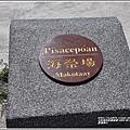豐濱港口部落-2020-06-21.jpg