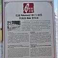 豐濱港口部落-2020-06-58.jpg