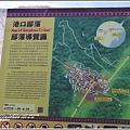 豐濱港口部落-2020-06-57.jpg