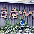 都蘭海角咖啡-2020-07-34.jpg