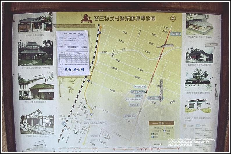 鳳林客庄移民村警察廳-2020-07-01.jpg
