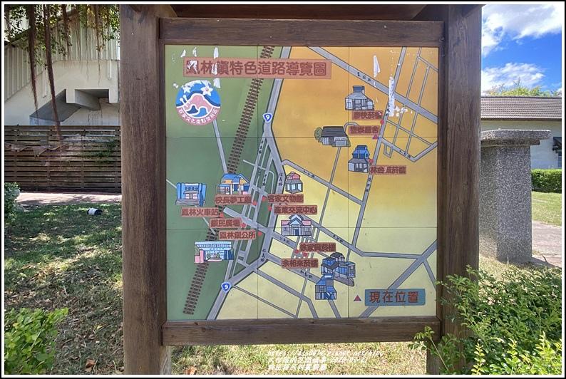 鳳林客庄移民村警察廳-2020-07-02.jpg