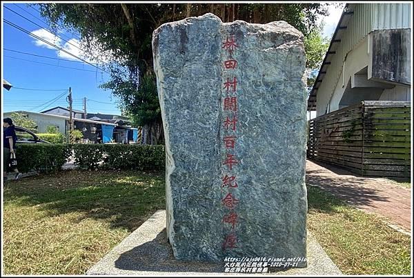 鳳林客庄移民村警察廳-2020-07-05.jpg