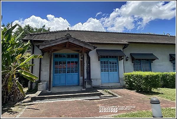 鳳林客庄移民村警察廳-2020-07-07.jpg