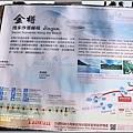 東河金樽遊憩區-2020-07-01.jpg