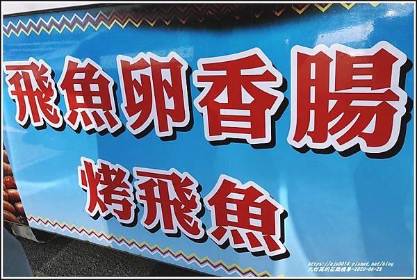 豐濱烤飛魚03.jpg