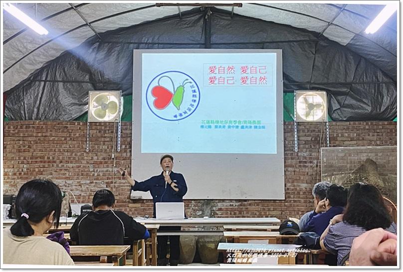 青陽蝴蝶農園-2020-07-04.jpg