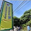 青陽蝴蝶農園-2020-07-01.jpg