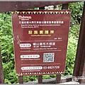 羅山瀑布-2020-08-69.jpg