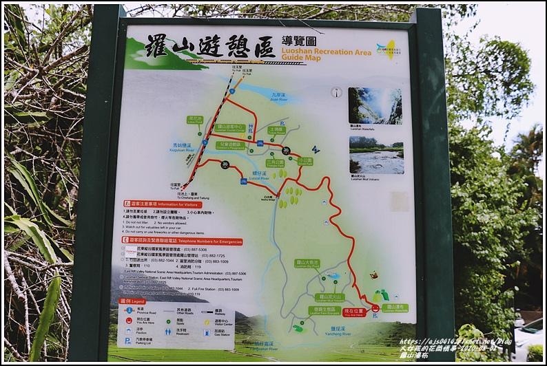 羅山瀑布-2020-08-88.jpg