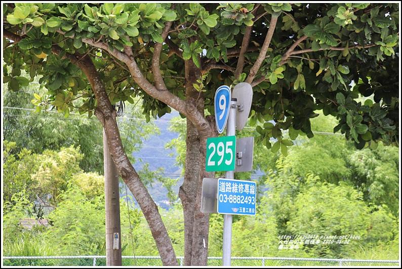 羅山瀑布-2020-08-95.jpg