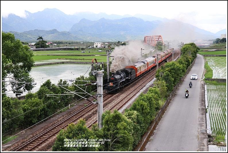 仲夏寶島蒸汔火車(客城橋)-2020-08-06.jpg
