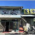 秀姑巒溪泛舟初體驗-2020-08-06.jpg