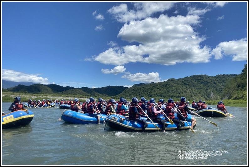 秀姑巒溪泛舟初體驗-2020-08-24.jpg