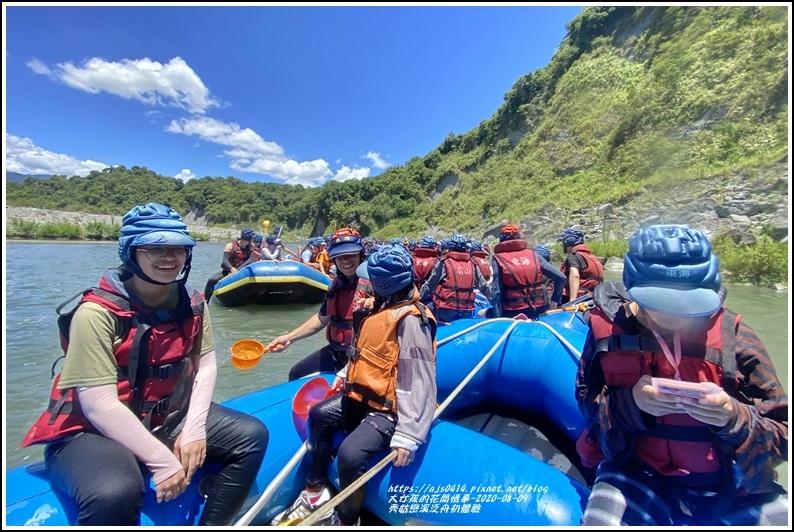 秀姑巒溪泛舟初體驗-2020-08-41.jpg