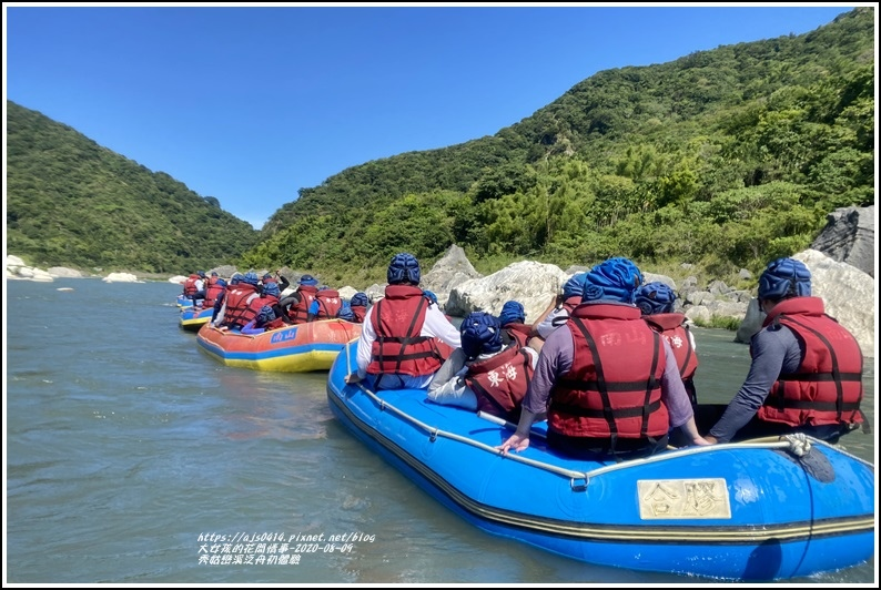 秀姑巒溪泛舟初體驗-2020-08-105.jpg