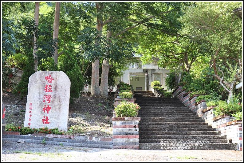 哈拉灣神社(樂合部落)-2020-08-06.jpg
