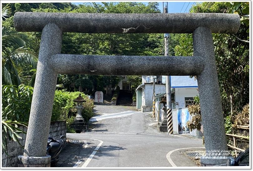 哈拉灣神社(樂合部落)-2020-08-02.jpg
