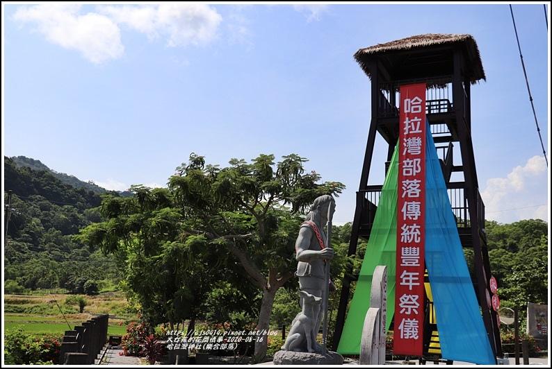 哈拉灣神社(樂合部落)-2020-08-36.jpg