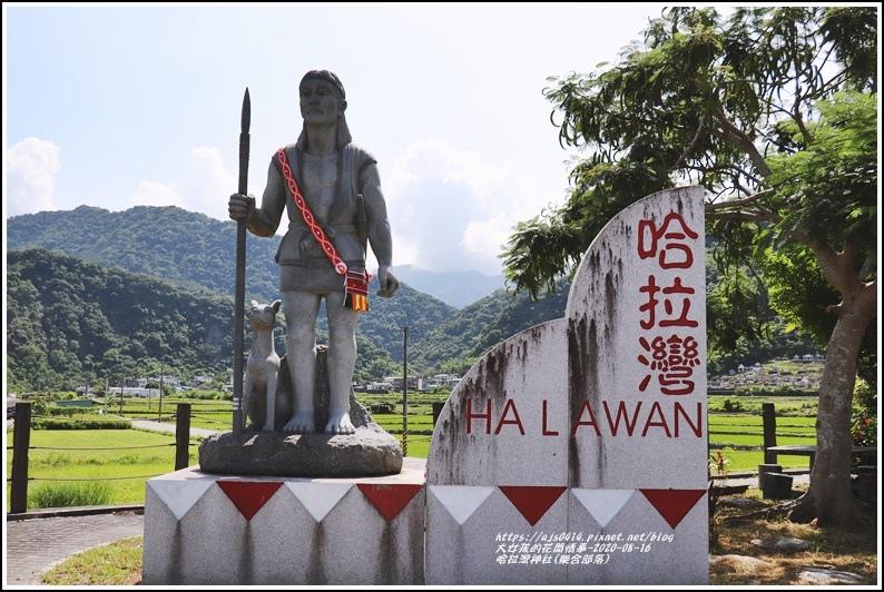 哈拉灣神社(樂合部落)-2020-08-37.jpg