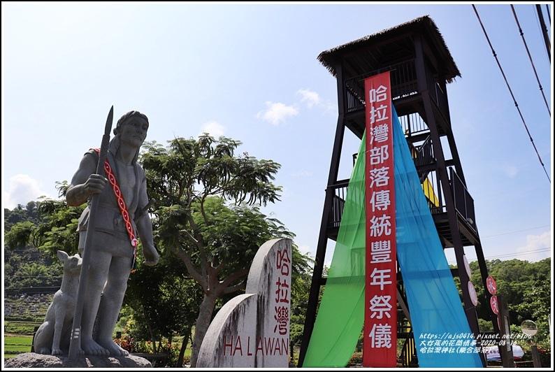 哈拉灣神社(樂合部落)-2020-08-38.jpg