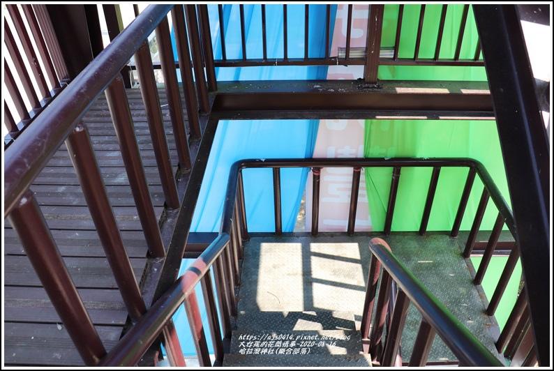 哈拉灣神社(樂合部落)-2020-08-49.jpg