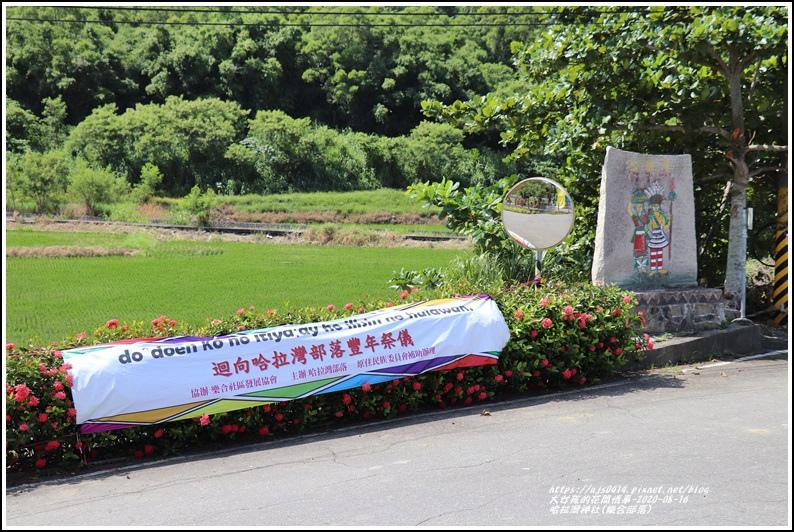 哈拉灣神社(樂合部落)-2020-08-51.jpg