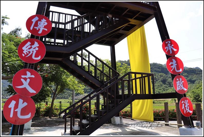 哈拉灣神社(樂合部落)-2020-08-56.jpg