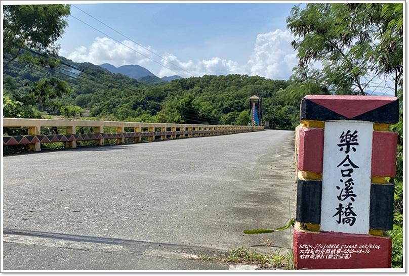 哈拉灣神社(樂合部落)-2020-08-59.jpg