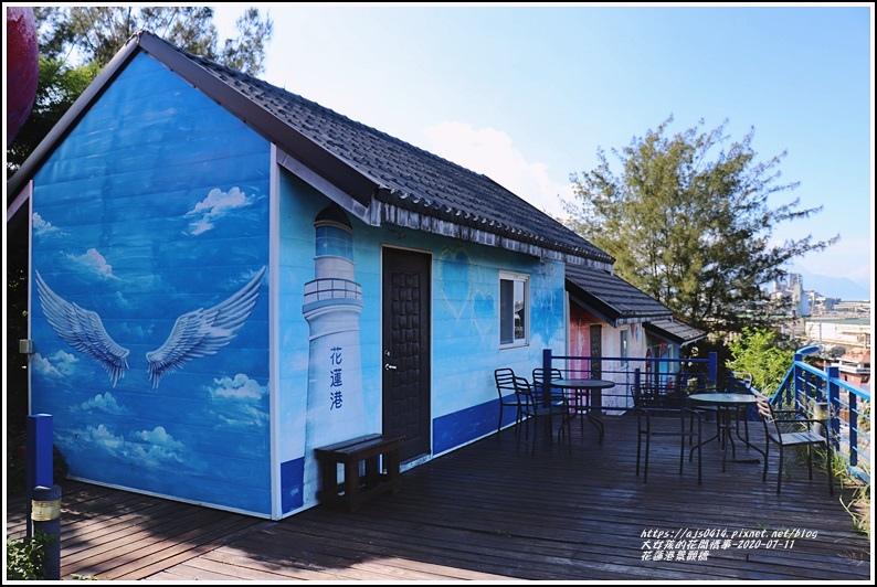 花蓮港景觀橋-2020-07-38.jpg