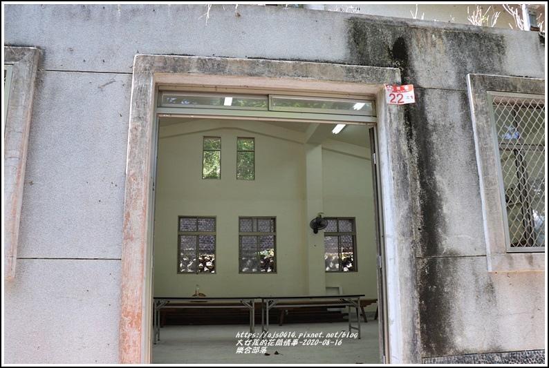 哈拉灣神社(樂合部落)-2020-08-61.jpg