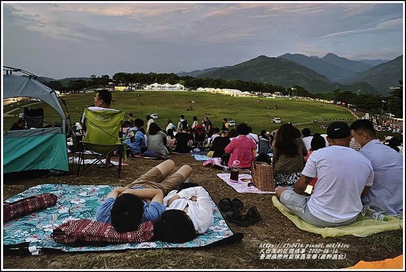 臺灣國際熱氣球嘉年華(鹿野高台)-2020-08-02.jpg
