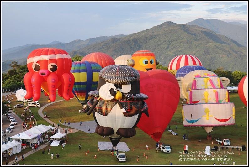 臺灣國際熱氣球嘉年華(鹿野高台)-2020-08-15.jpg