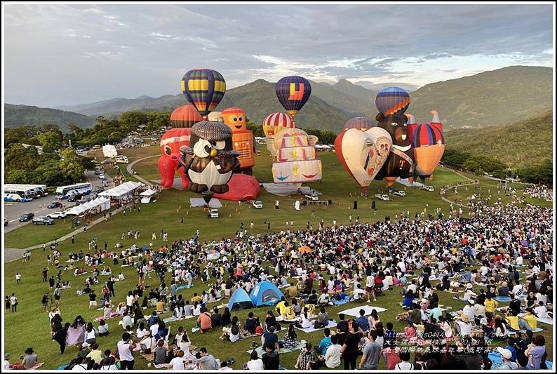 臺灣國際熱氣球嘉年華(鹿野高台)-2020-08-10.jpg