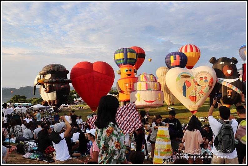 臺灣國際熱氣球嘉年華(鹿野高台)-2020-08-22.jpg