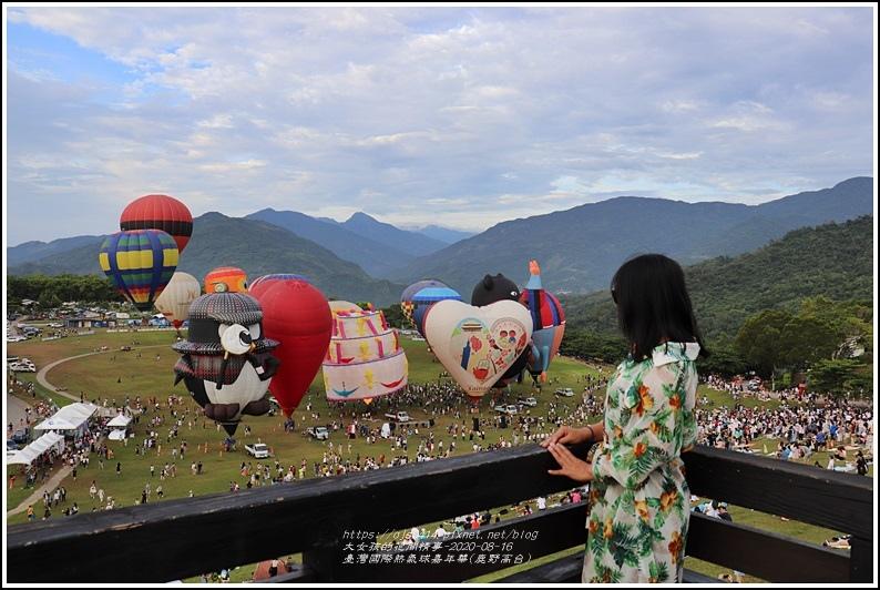 臺灣國際熱氣球嘉年華(鹿野高台)-2020-08-29.jpg