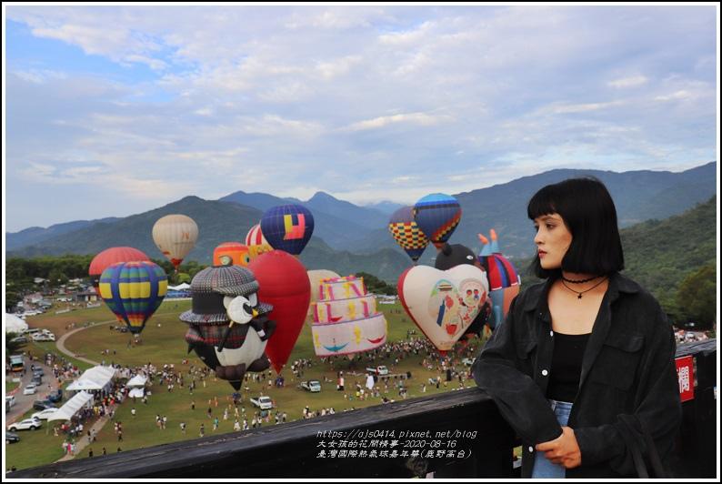 臺灣國際熱氣球嘉年華(鹿野高台)-2020-08-31.jpg