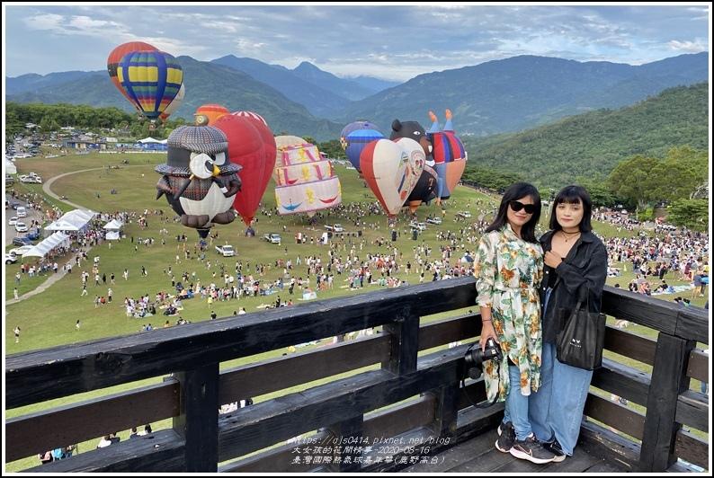 臺灣國際熱氣球嘉年華(鹿野高台)-2020-08-38.jpg