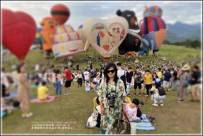 臺灣國際熱氣球嘉年華(鹿野高台)-2020-08-42.jpg