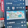 花蓮和平台泥星巴克-2020-08-05.jpg