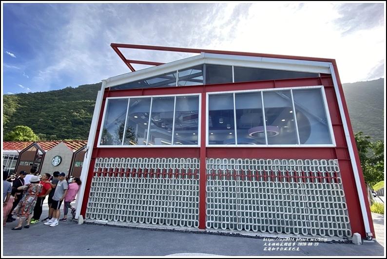 花蓮和平台泥星巴克-2020-08-24.jpg