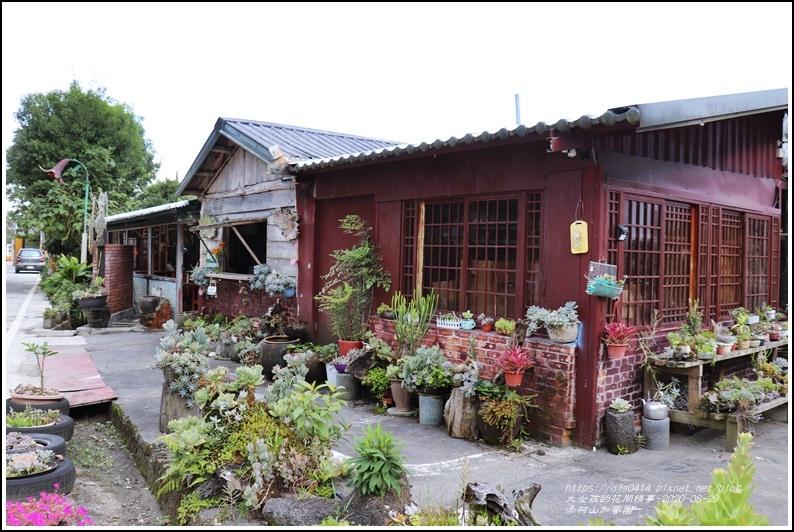 赤柯山加蜜園-2020-08-03.jpg