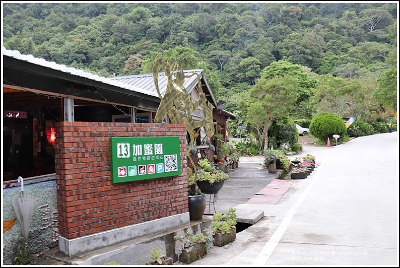 赤柯山加蜜園-2020-08-01.jpg