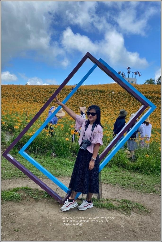 赤柯山林家園-2020-08-18.jpg