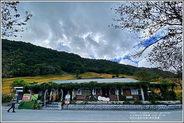 赤柯山黎園農園-2020-08-03.jpg