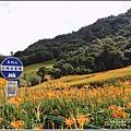 赤柯山小瑞士農場-2020-08-15.jpg